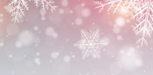 Natale tra gli Spalti 2018